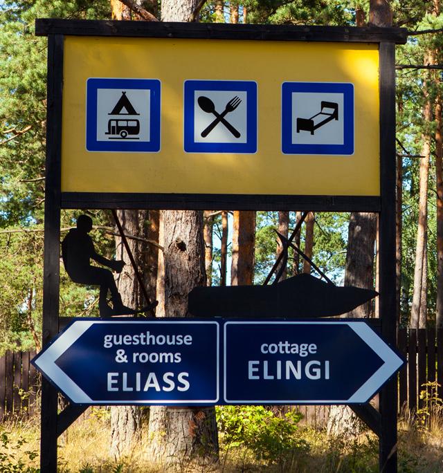 2015_08_14_ElingiC-1001